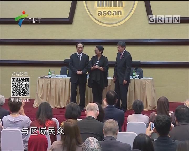 东盟新任秘书长林玉辉正式就职图片