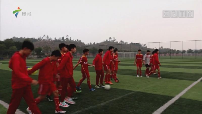 恒大公告验明初心 传播中国足球改革正能量