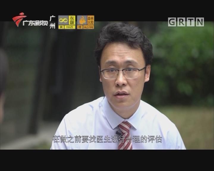 [2018-01-22]百医百顺:源来中医药