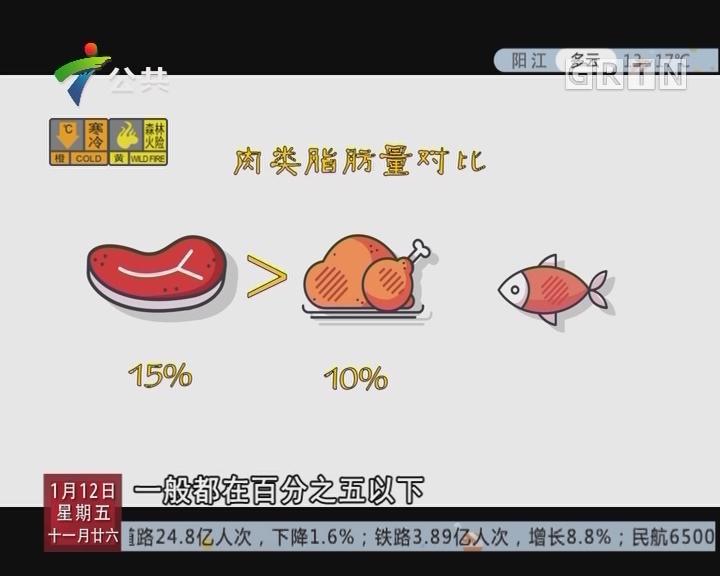 海鱼是产后妈妈的优质选择