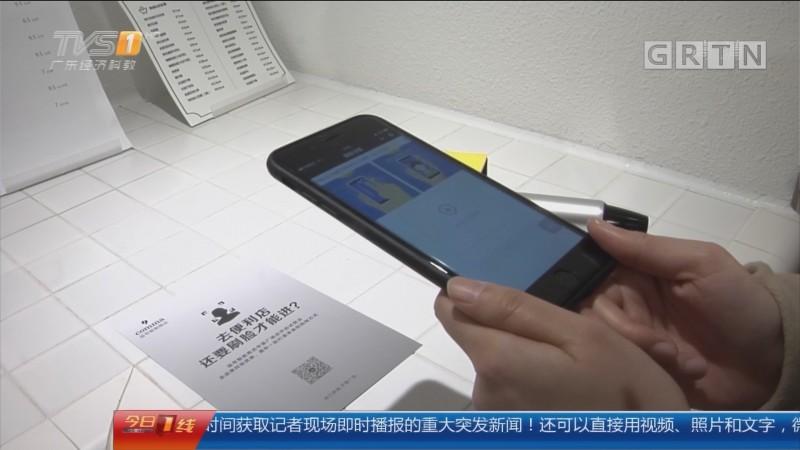 """广州:黑科技商店 """"刷脸""""就能付款"""