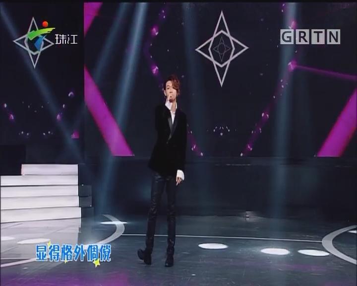 [2018-01-21]粤韵风华