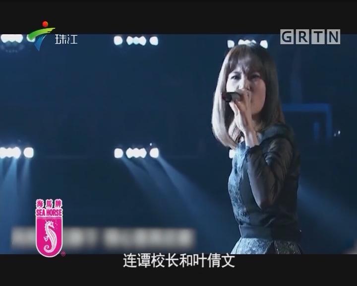 落选歌手变身卫视跨年宠儿:汪晨蕊的完美逆袭