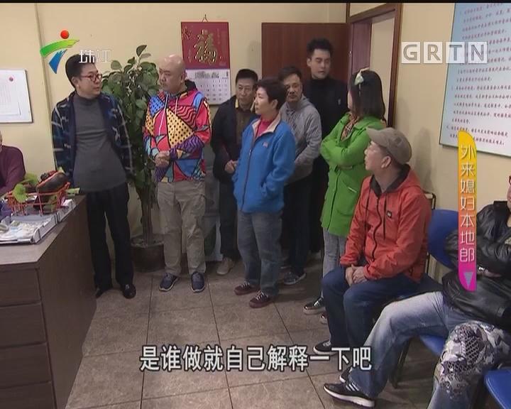 [2018-02-03]外来媳妇本地郎:共享单车奇遇记