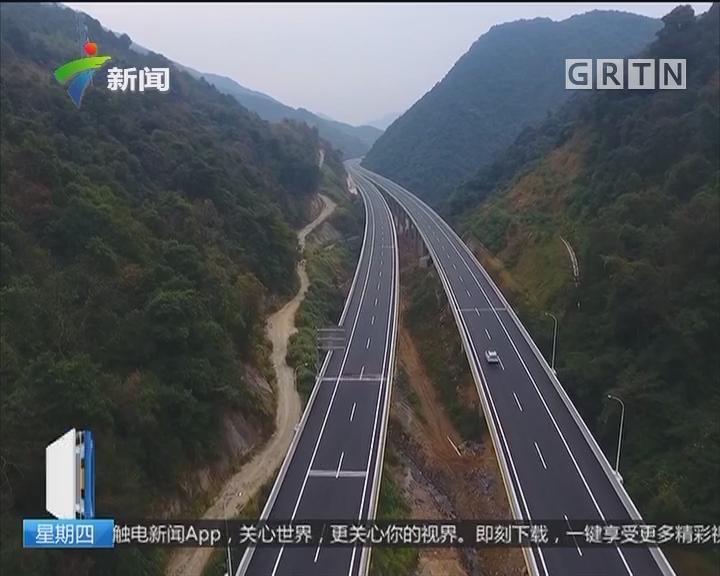 2018春运:广东新建7条高速迎来首个春运大考