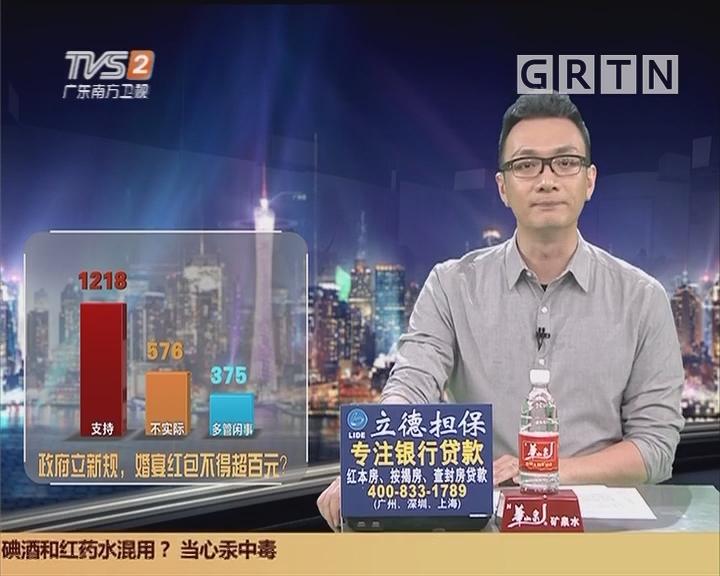 20150325互动集锦