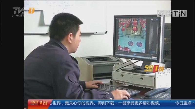 江苏南京:狠心妈妈乔装打扮跨省遗弃婴儿 警方破案