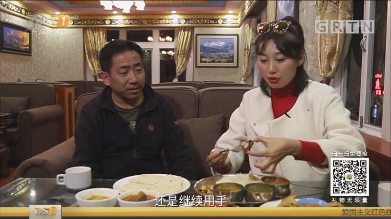 [HD][2018-03-30]一起旅游吧:吉普吊桥