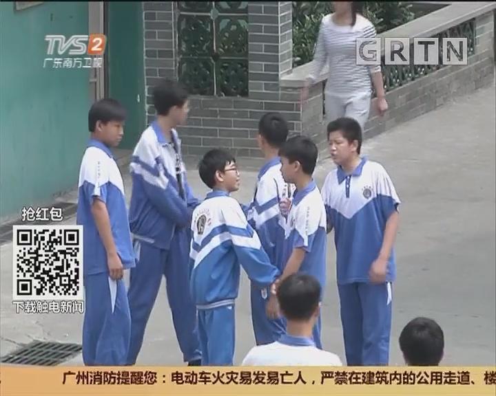 广州荔湾:学校请外教 家长质疑该不该交外教费?