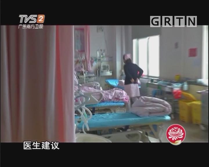 乘客突发癫痫 公交司机负伤救人