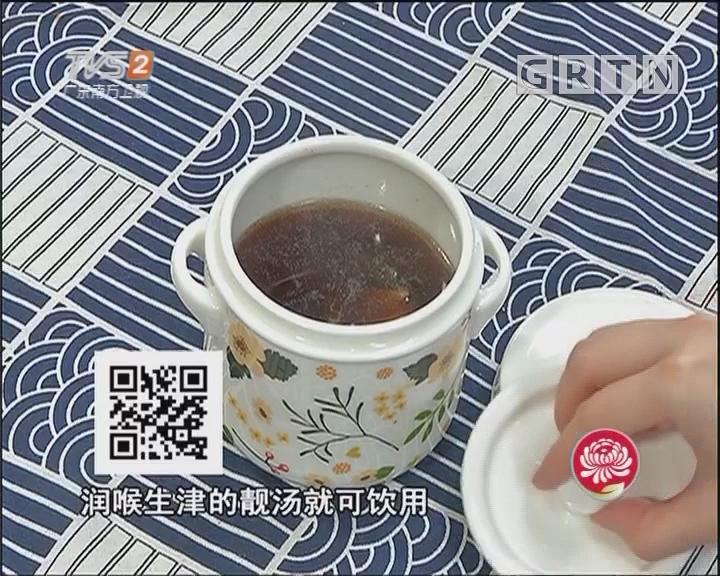 黄精天冬炖搜融汤