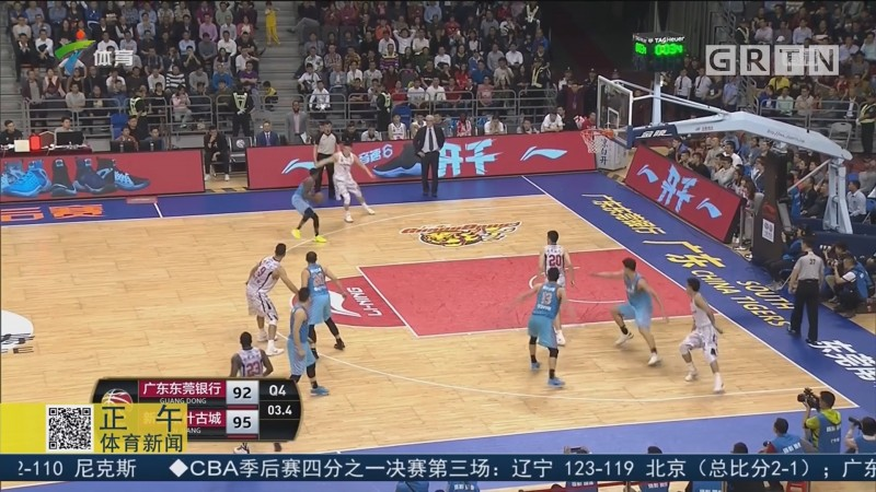 CBA季后赛 广东不敌新疆
