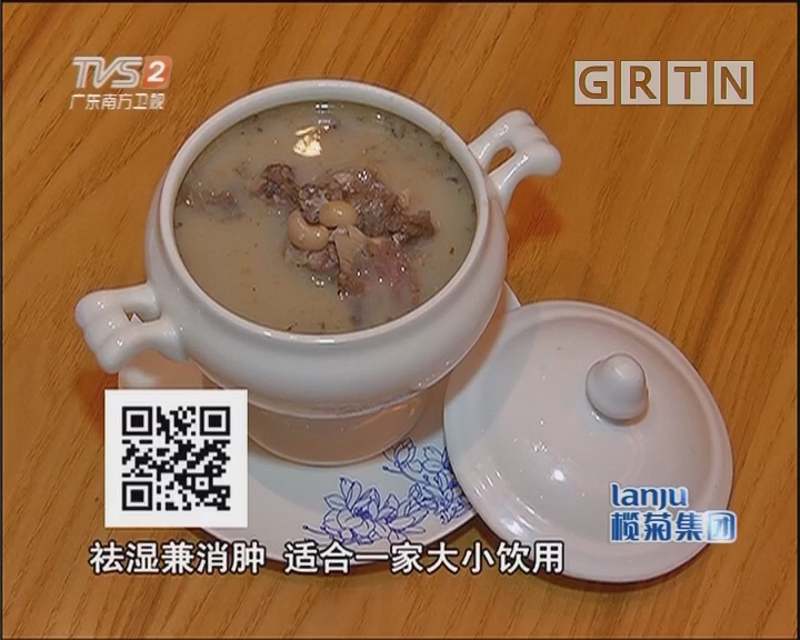 三豆鲫鱼汤