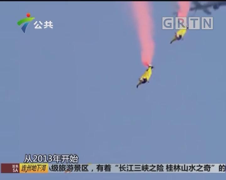 外国人爬上吊塔玩跳伞 律师认为涉嫌违法
