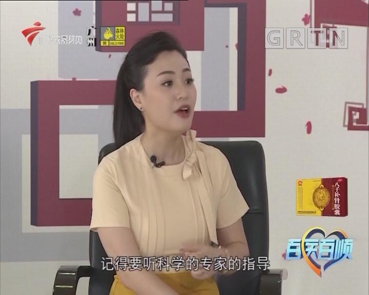 [2018-03-09]百医百顺:女神妈咪的产后恢复