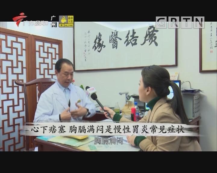 [2018-03-12]百医百顺:源来中医药