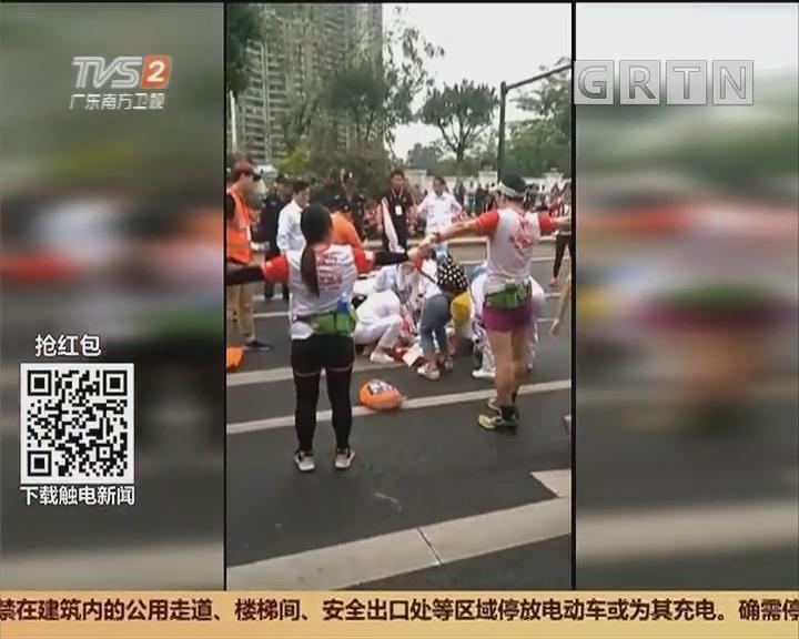 广州欢乐跑:跑手突发意外 幸经急救转危为安