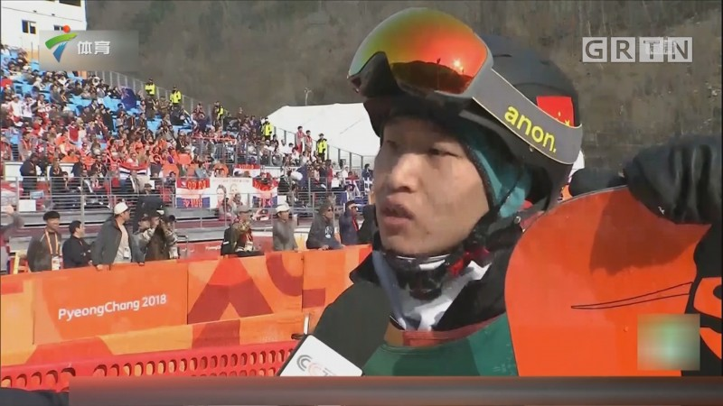 首次参加冬残奥单板赛 中国队创造历史