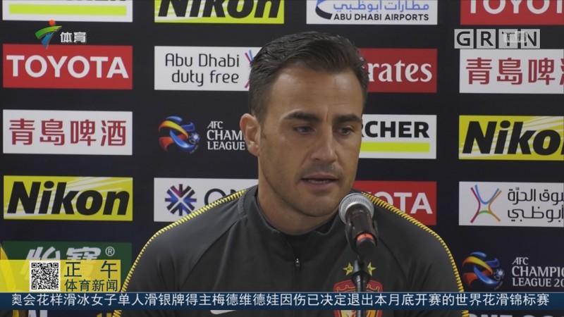 特殊的场地:卡帅:希望中国能举办世界杯
