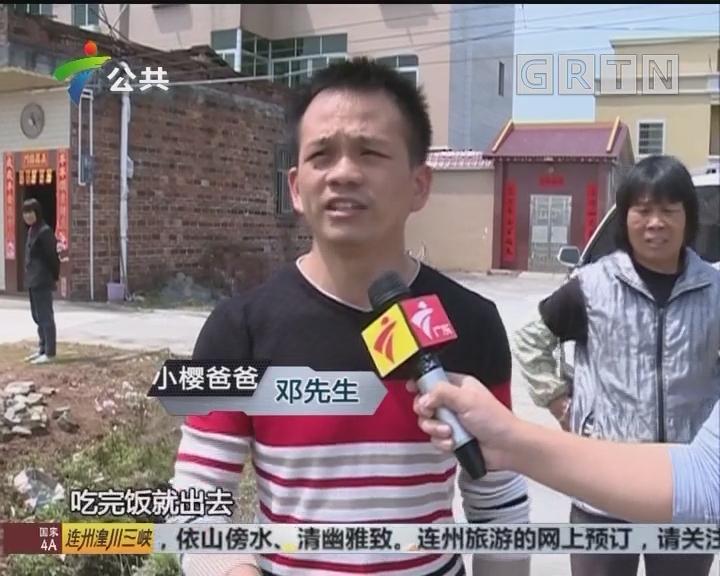 肇庆:男子当街拉扯女孩 家属村民上前阻止