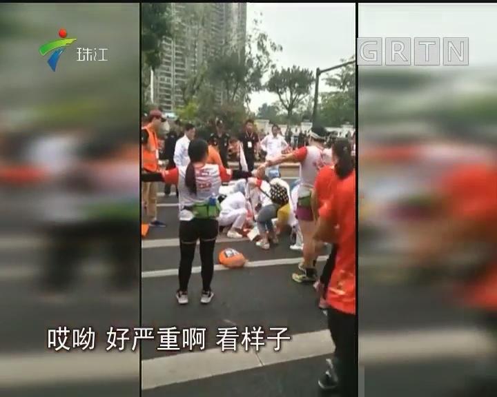 广州:参加欢乐跑 男子几乎猝死
