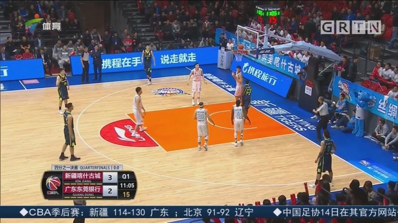 篮球评论员陈阳:新疆vs广东(二)