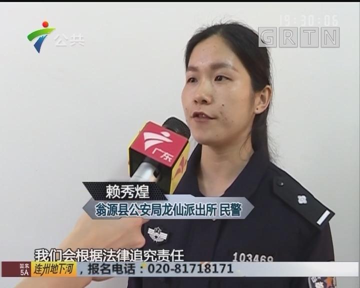 韶关:男子在KTV借酒发泄 被依法拘留