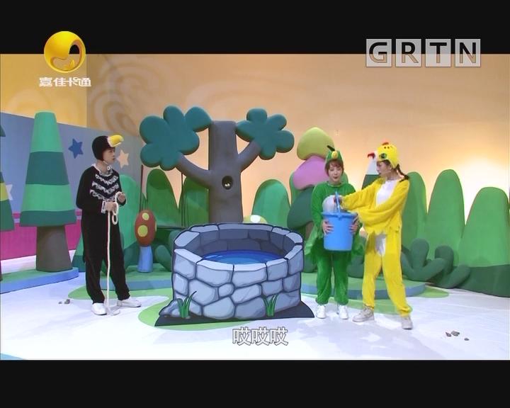 [2018-03-19]音乐涂鸦乐园