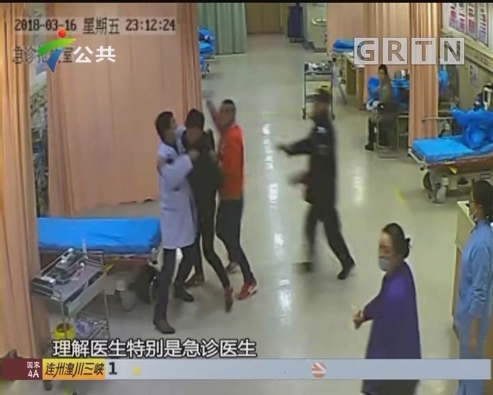 男子看病感觉被怠慢 殴打医生被拘留