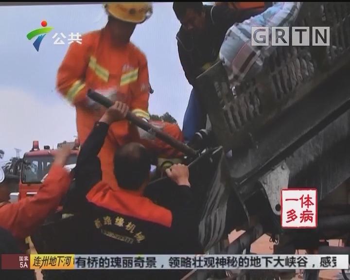 惠州:工人被搅拌机卡住腿 消防精准切割解救