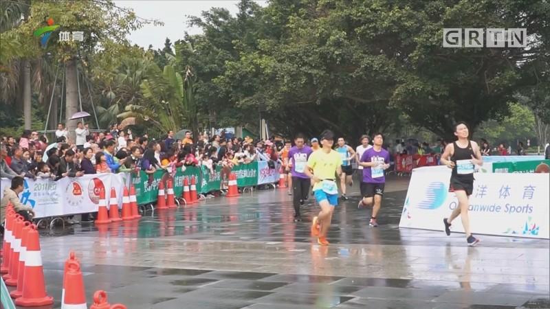 肇庆马拉松 欢跑山水中