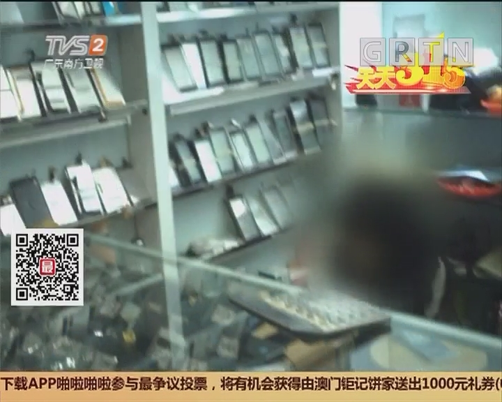 315调查:手机维修店猫腻追踪 记者回访:批发市场山寨货照卖
