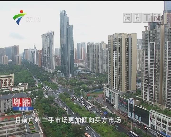 广州二手楼租售均显平淡