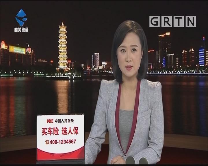 [2018-03-30]全市新闻联播:市长殷焕明主持召开十四届35次市政府常务会议