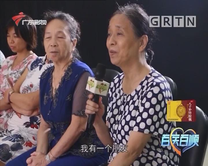 [2018-03-16]百医百顺:如何预防输尿管结石
