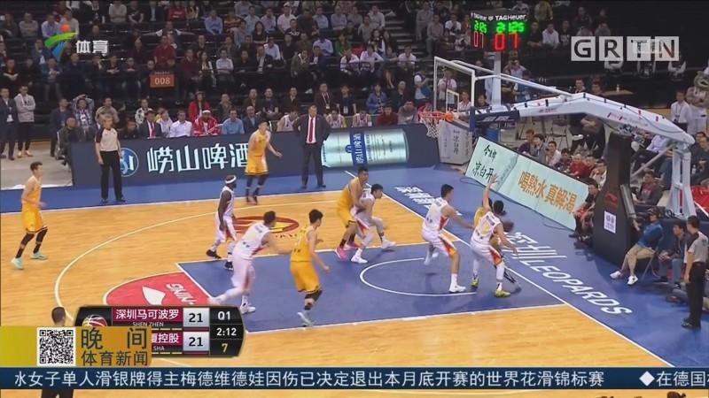 深圳惨遭逆转 1/4决赛首回合不敌广厦