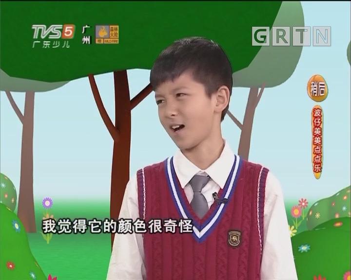 [2018-04-04]小桂英语