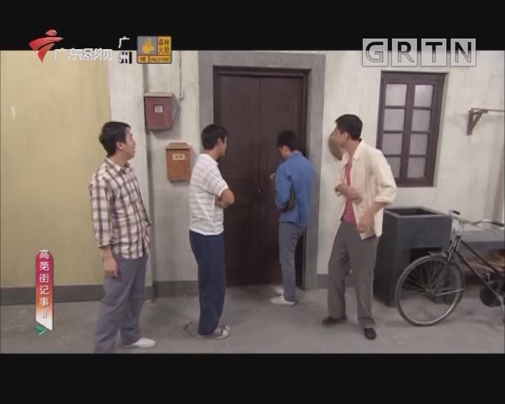 [2018-04-07]高第街记事:各师各法