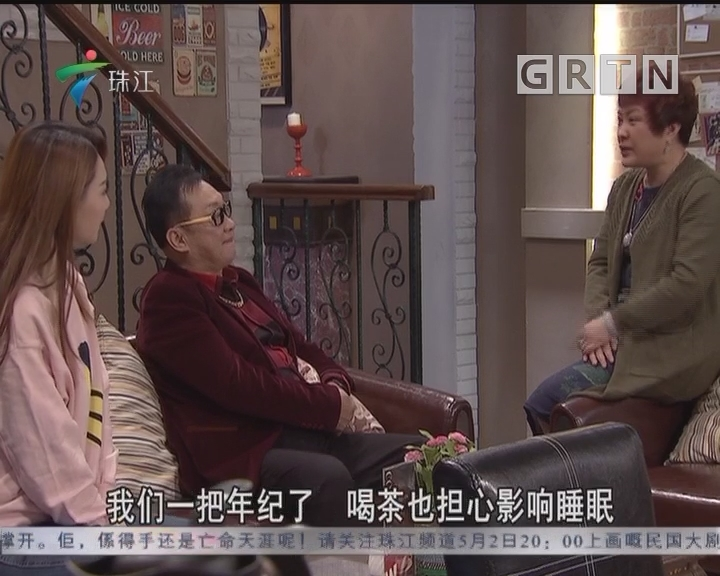 [2018-04-29]外来媳妇本地郎:朋友变知己(下)