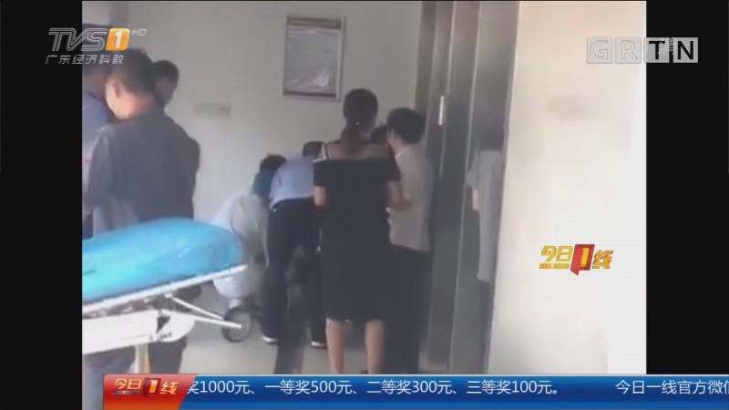江门新会:男子ATM取钱被捅伤? 警方辟谣:假的!
