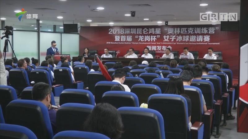 中国女冰跑步进入北京冬奥时间