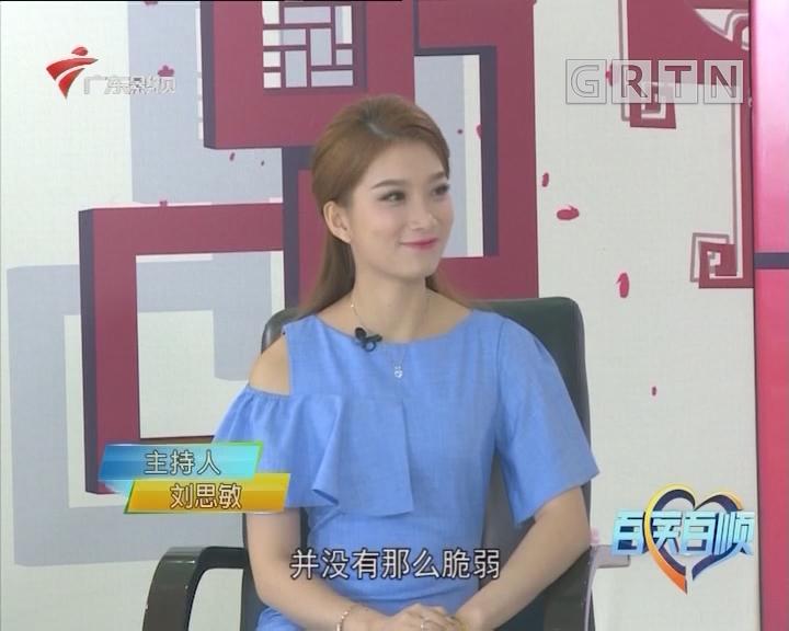 [2018-05-11]百医百顺:居家预防腮腺炎小贴士