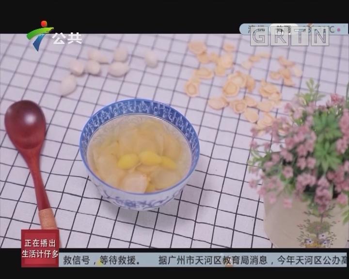 西洋参白果煲汤