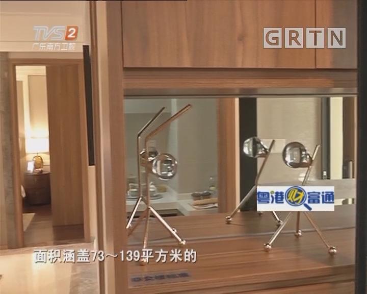 广州中心区大楼盘推售新变化