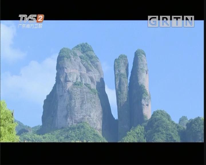 [2018-05-27]潮流假期:圆梦衢州 温情之旅2