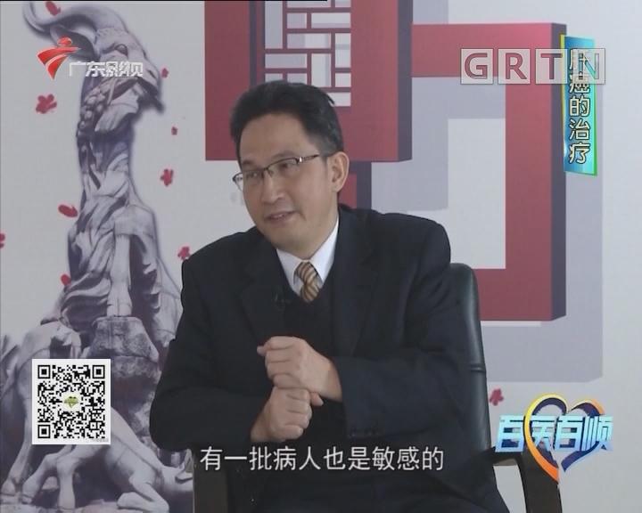 [2018-05-09]百医百顺:挡住肝癌的脚步