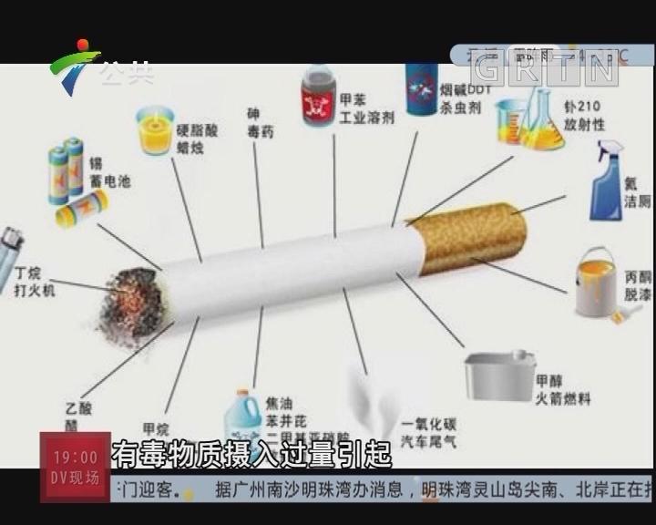 别以为背着孩子吸烟就安全