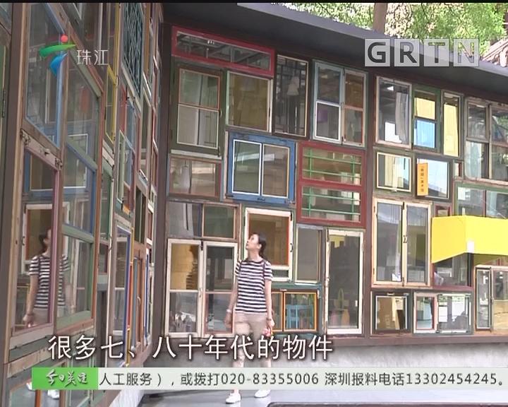 广州微改造首次引入社区规划师 菜市场变身美术馆