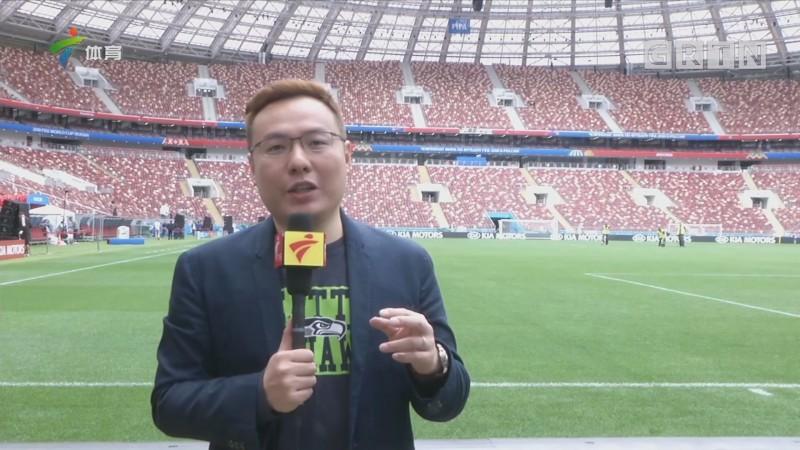 记者现场连线:俄罗斯队世界杯情况