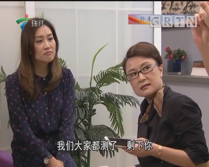 [2018-06-02]外来媳妇本地郎:智商爆棚
